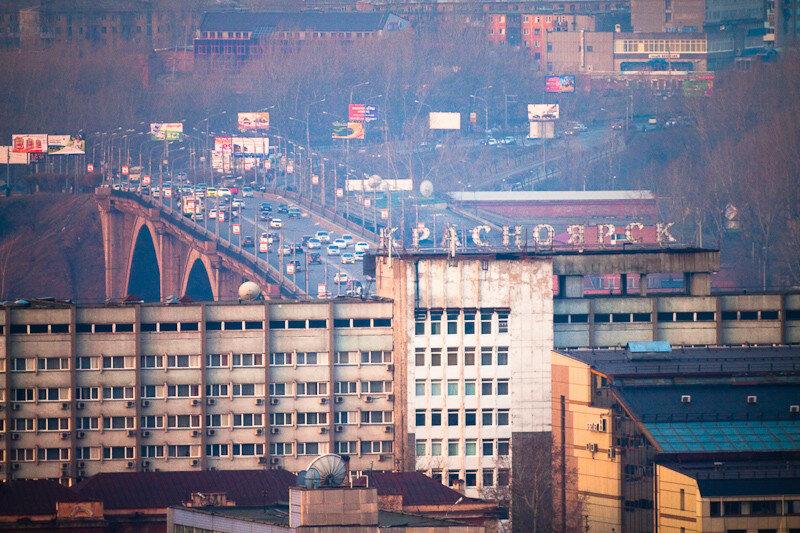 Красноярск2.jpg