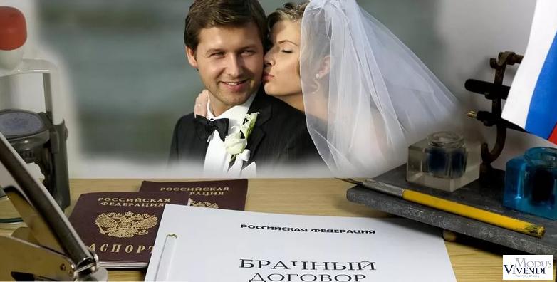 брачный договор право, брачный договор, брачный договор суть
