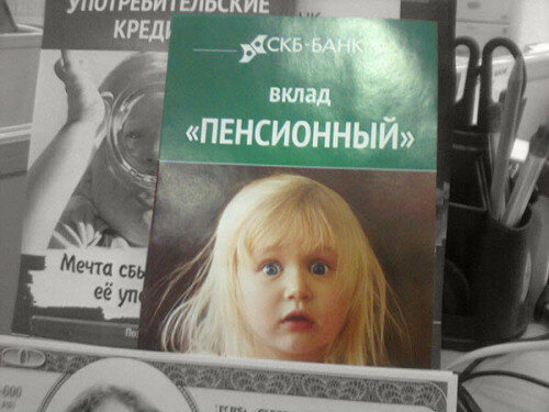 https://img-fotki.yandex.ru/get/108168/54584356.6/0_1ea46e_c044c5fa_L.jpg