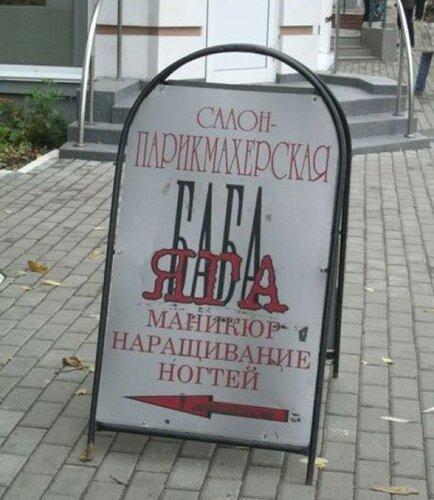 https://img-fotki.yandex.ru/get/108168/54584356.6/0_1ea47e_73f11853_L.jpg