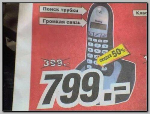 https://img-fotki.yandex.ru/get/108168/54584356.8/0_1ea4c3_6aab02a8_L.jpg