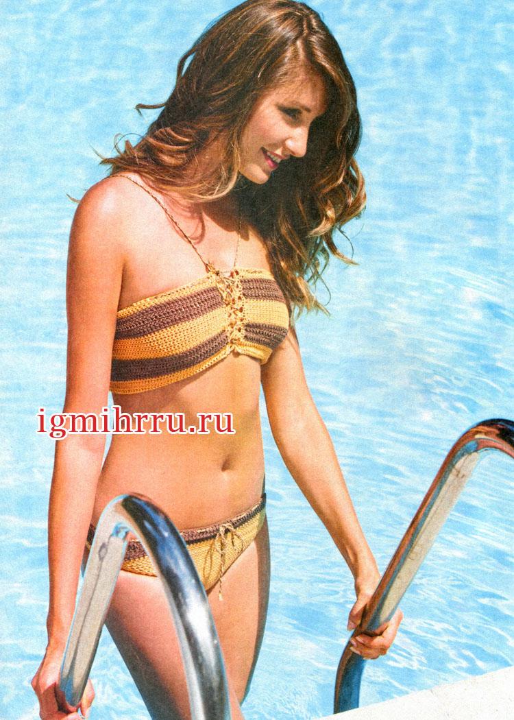 Готовимся к пляжному сезону. Золотисто-коричневый купальник. Вязание крючком