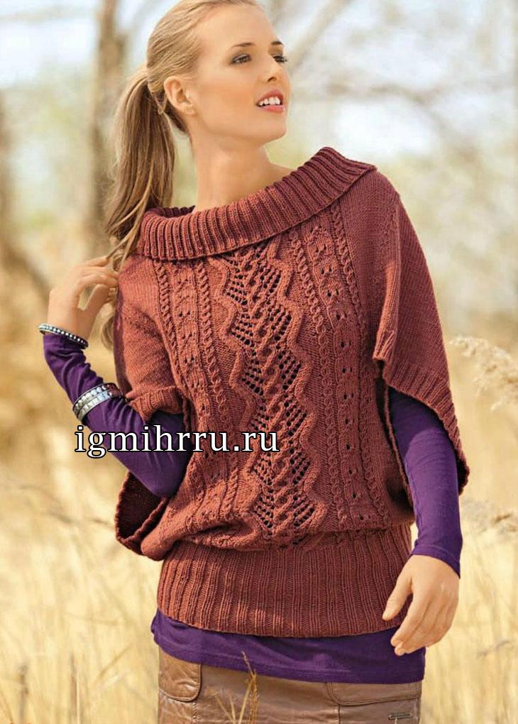 Узорчатый пуловер-пончо цвета ржавчины. Вязание спицами