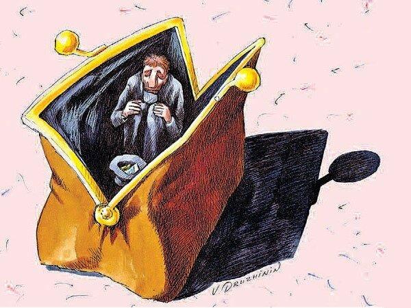 Налог на тунеядство