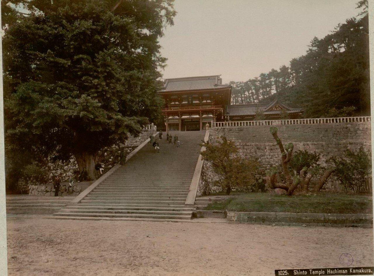 Камакура. Синтоистский храм Хатиман
