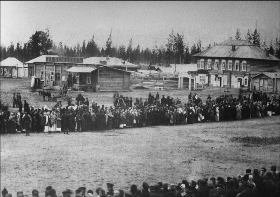 Гулянья на Старобазарной площади (1895г)