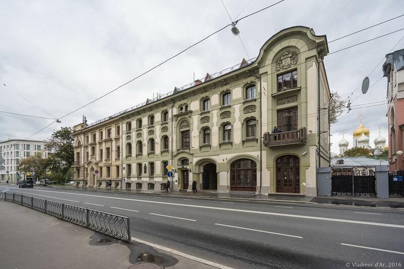Доходный дом Кекушевой на Остоженке