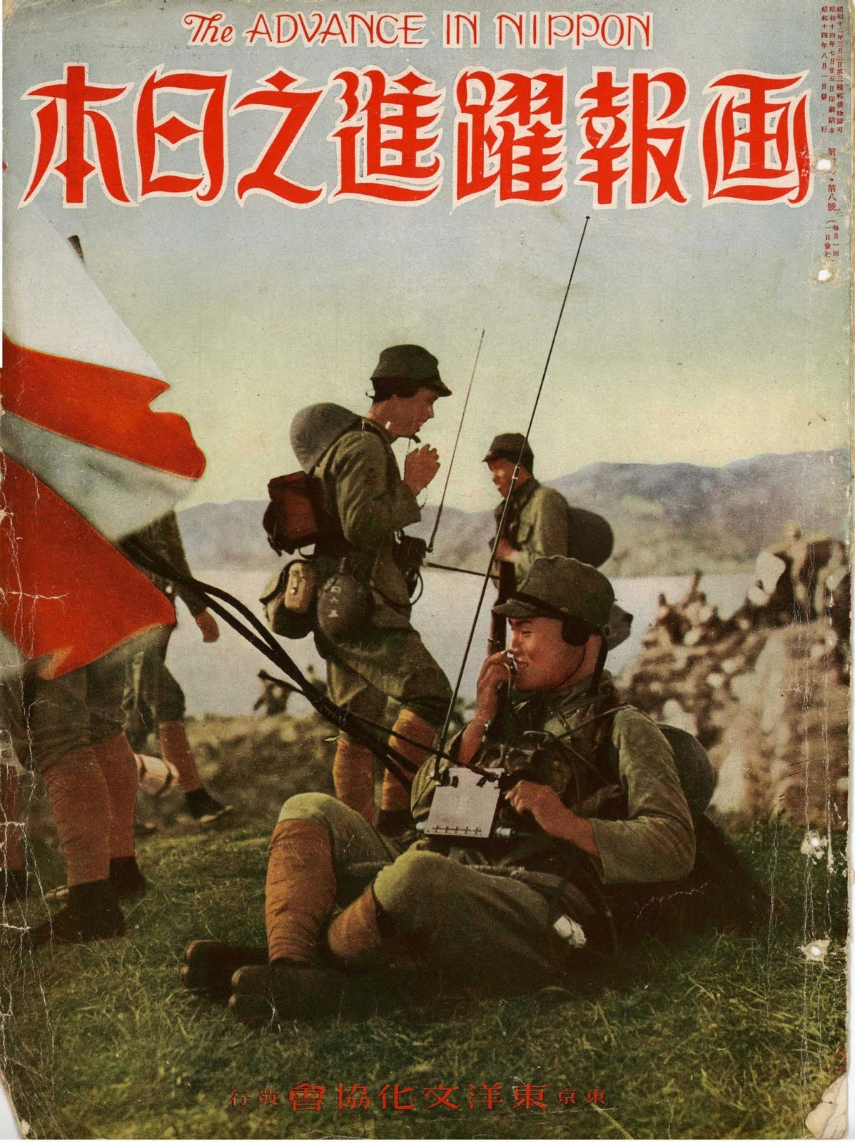 Advance_in_Nippon_1939.jpg