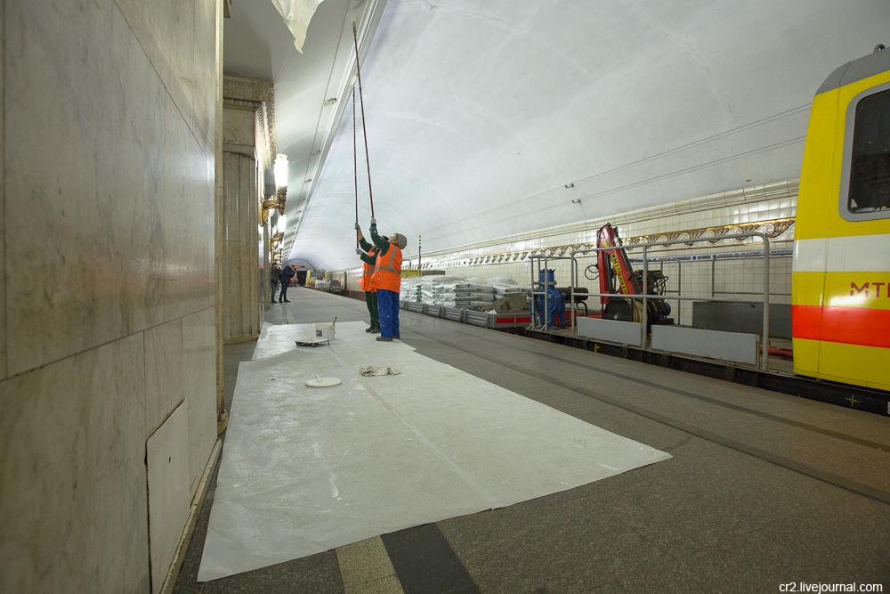 Moscow. Smolenskaya metro station overhaul