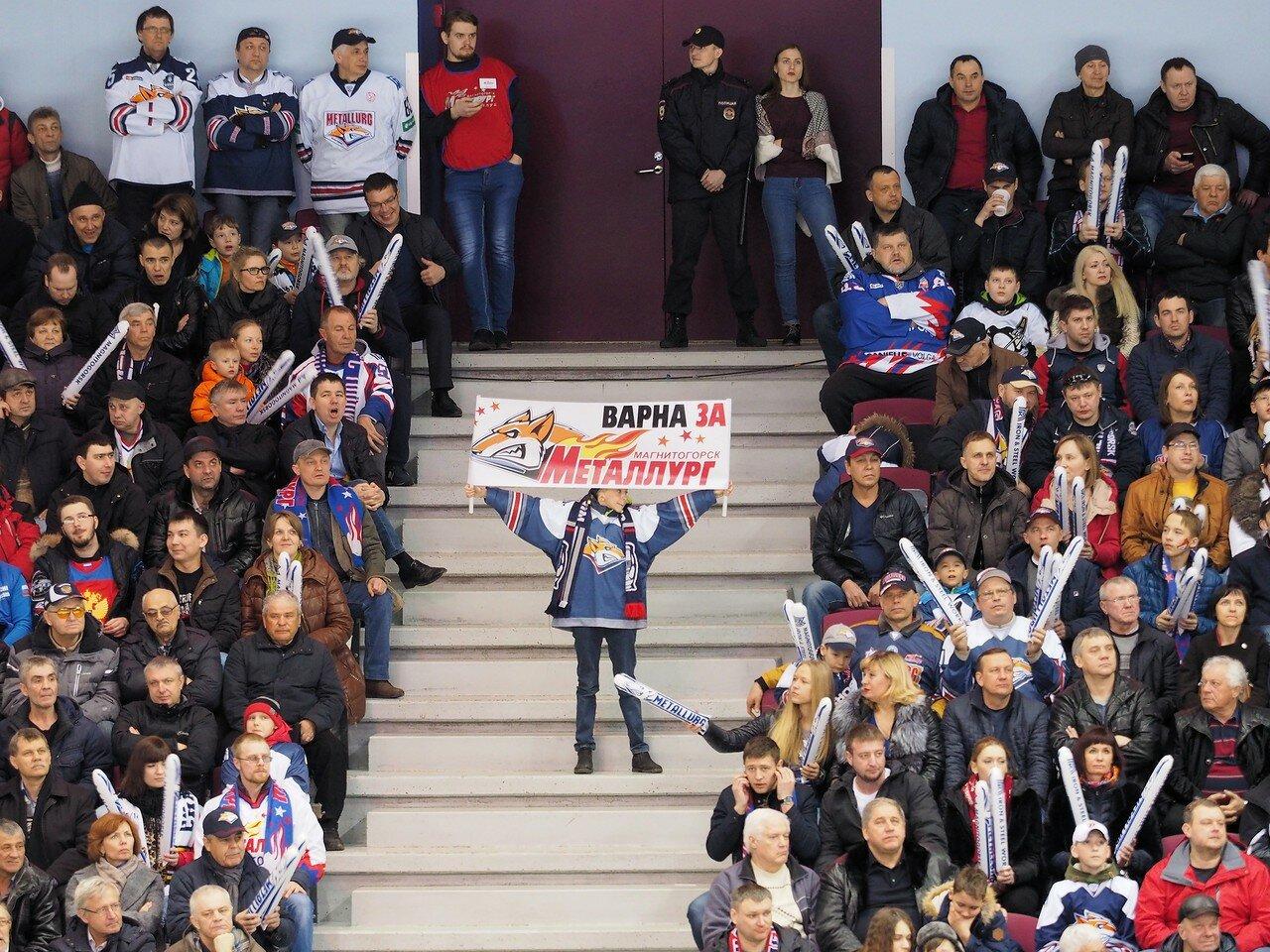 79 Первая игра финала плей-офф восточной конференции 2017 Металлург - АкБарс 24.03.2017