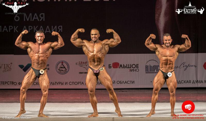 Кубок «Столица Каспия» по бодибилдингу 2017: Абсолютный в бодибилдинге