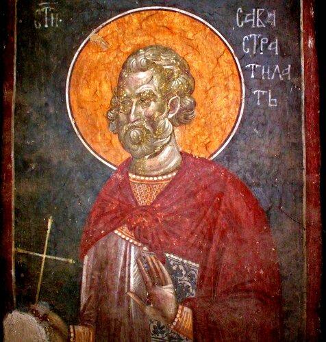 Святой мученик Савва Стратилат. Фреска монастыря Грачаница, Косово, Сербия. Около 1320 года.