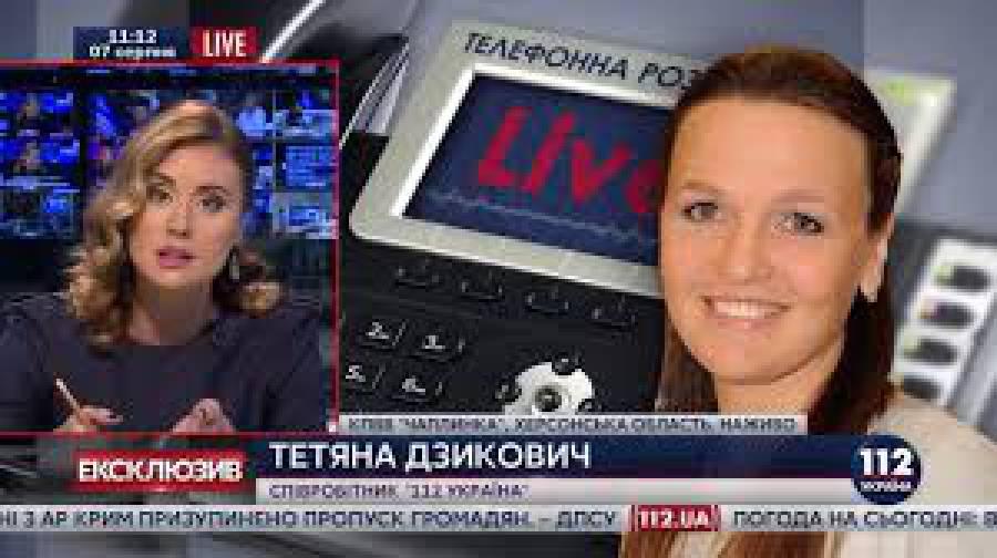 Цель Путина - вернуть оккупированные территории на условиях, которые для нас неприемлемы, - Тука