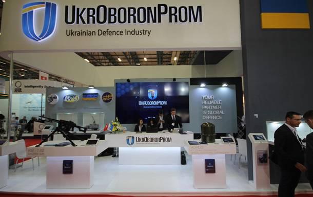 """В Крыму снова не хватает денег, Чтобы выплатить задолженность по зарплатам, оккупанты продадут собственность """"Укроборонпрома"""""""