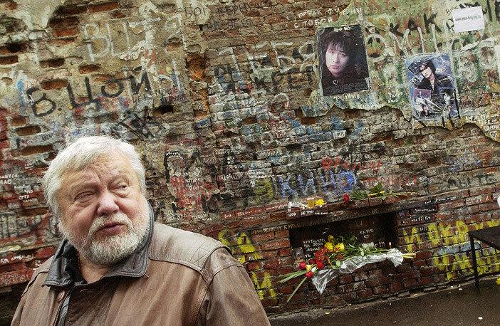 В годовщину гибели Виктора Цоя в Москве прошли памятные мероприятия