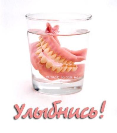 Всемирный день улыбки (World Smile Day) отмечается ежегодно в первую пятницу октября
