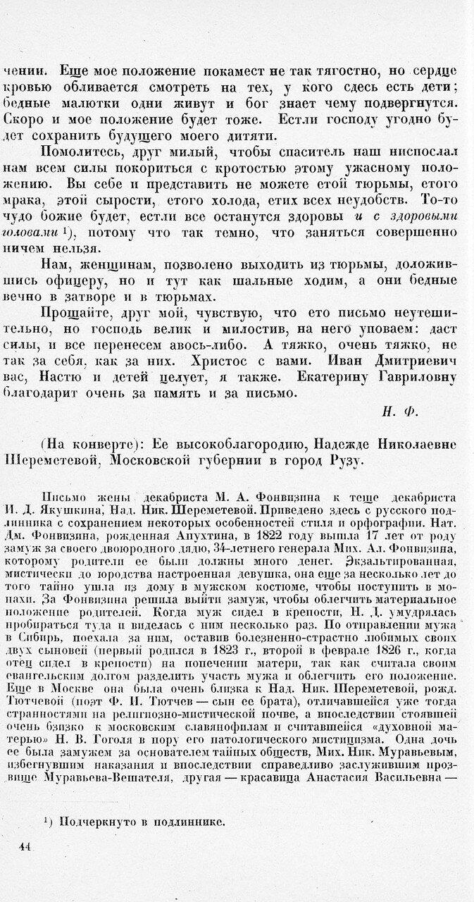 https://img-fotki.yandex.ru/get/108497/199368979.35/0_1ea3ea_f8bc7afc_XXXL.jpg