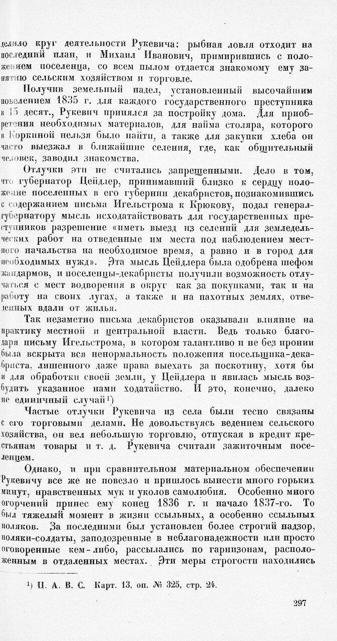 https://img-fotki.yandex.ru/get/108497/199368979.41/0_1f1f1f_7f7affd7_XXXL.jpg