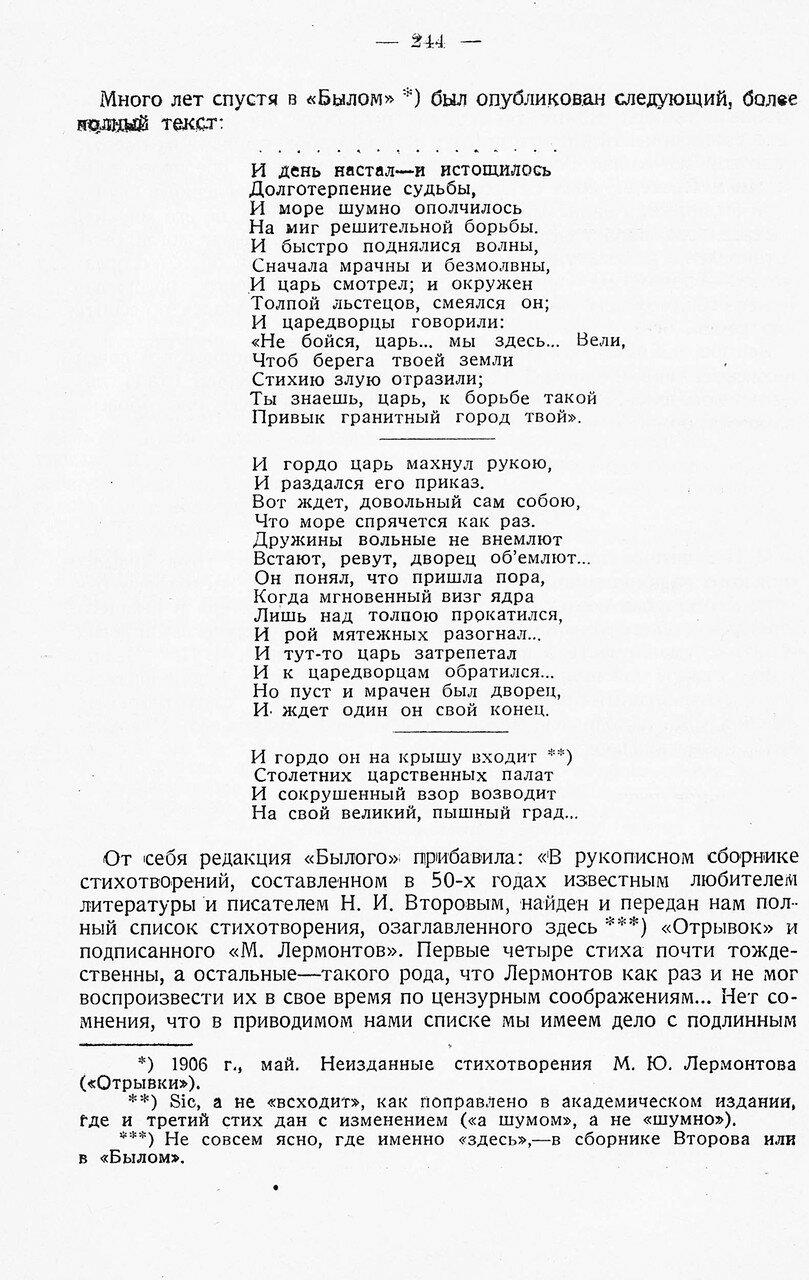 https://img-fotki.yandex.ru/get/108497/199368979.43/0_1f1f6e_fa5f98b6_XXXL.jpg