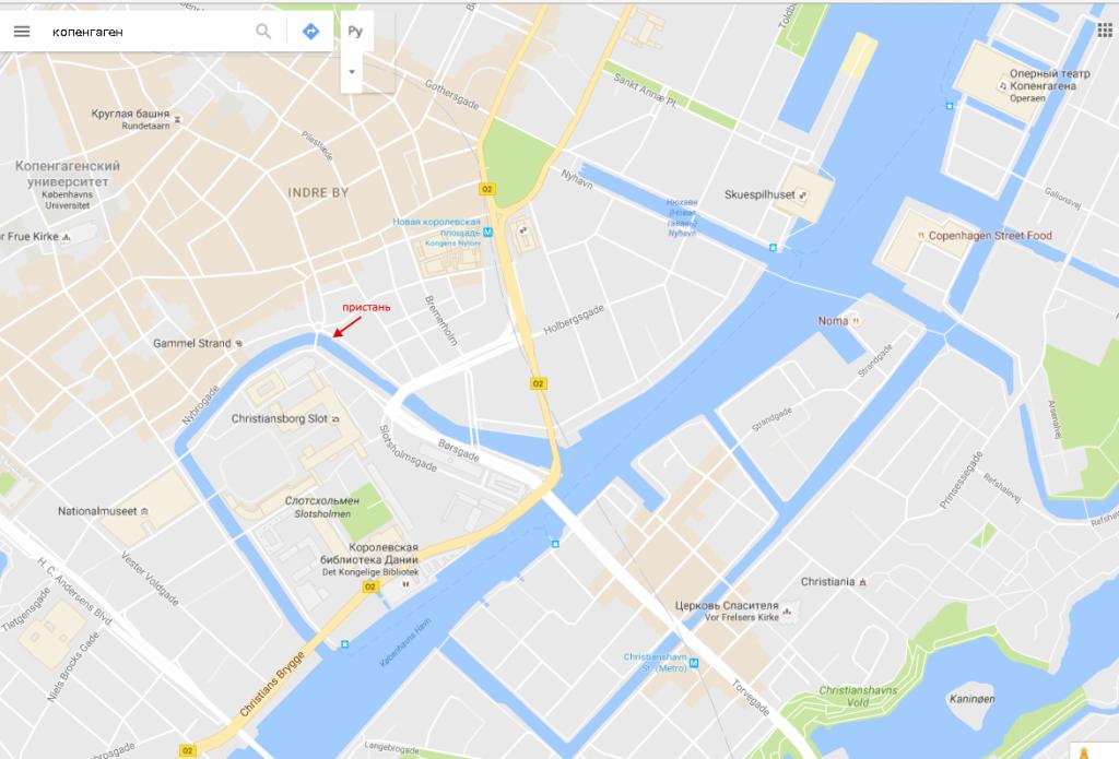 Копенгаген. Пристань.png