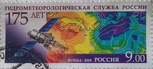 2009 175лет гидрмету рос радужн 9.00