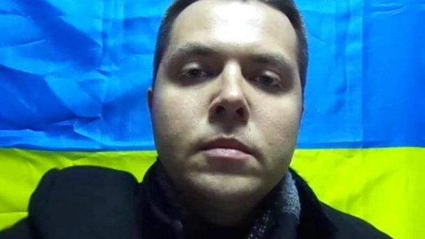 Крымский политзаключенный Ильченко сказал , что вСИЗО его заставляли принять гражданствоРФ