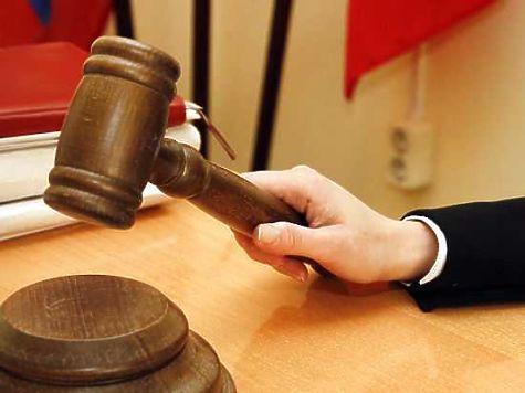 ВАгаповском районе осужден ученик  колледжа, «заминировавший» детский парк