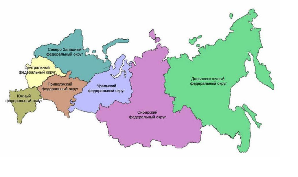 В Российской Федерации спроектирован проект укрупнения регионов