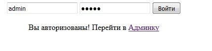 Изучаем PHP 7. №27. Одностраничный мини сайт с админкой