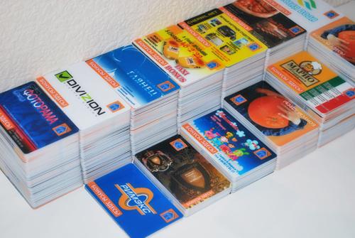 Бонусные и дисконтные пластиковые карты - коллекционирование (Bonus and discount cards - collecting)) - Page 3 0_14b281_5a42514_orig