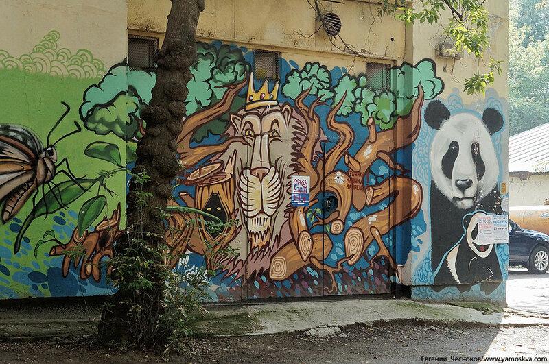 67. 6я Парковая ул. 21.08.16.02.граффити..jpg
