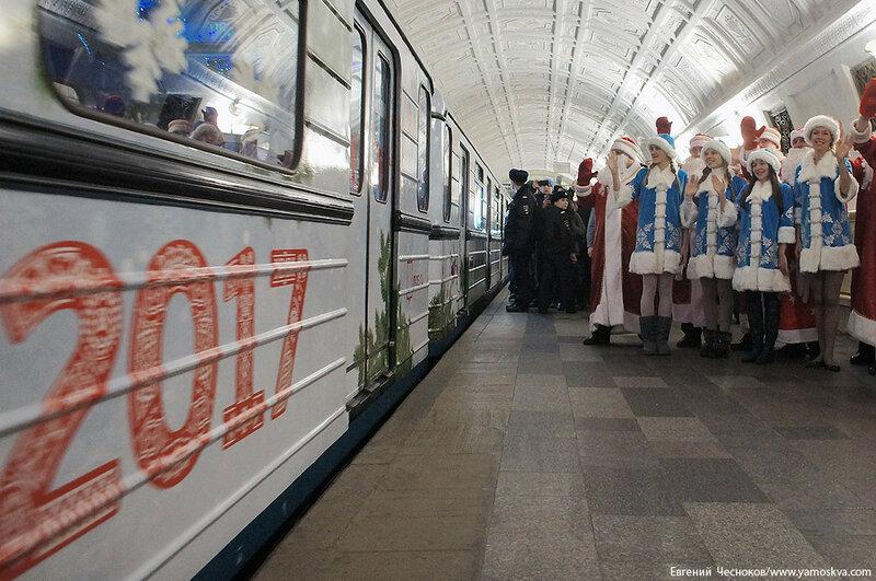 Новогодний поезд метро. 15.01.17.19..jpg