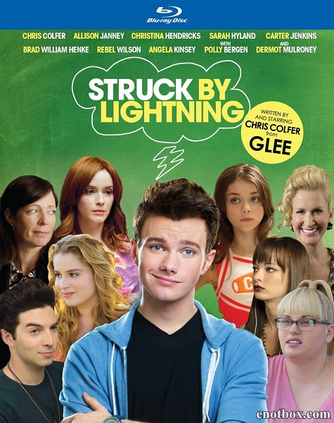 Удар молнии / Struck by Lightning (2012/BDRip/HDRip)