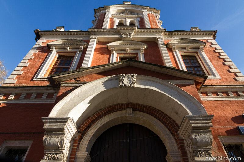 Палаты Аверкия Кириллова, Москва