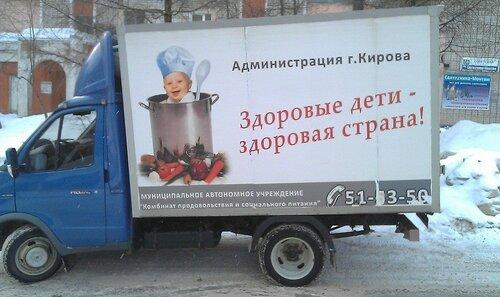 https://img-fotki.yandex.ru/get/108497/54584356.7/0_1ea497_f4233662_L.jpg