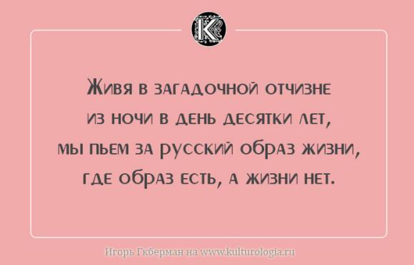 gariki_19.jpg