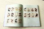 Эксмо, книга, книги, раскраска, раскраска-антистресс
