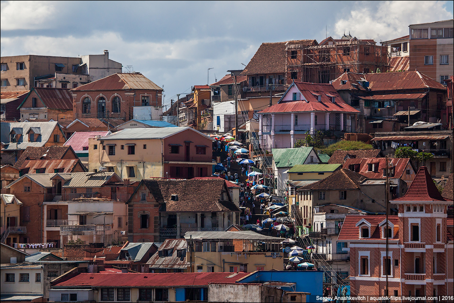 Антананариву / Antananarivo