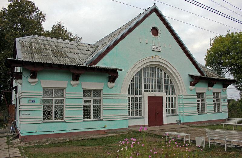 Здание вокзала на станции Земцы
