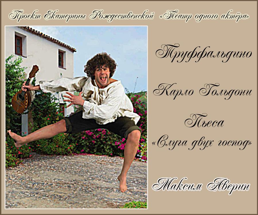 https://img-fotki.yandex.ru/get/108497/92936793.3d/0_156110_b11bec93_orig.jpg