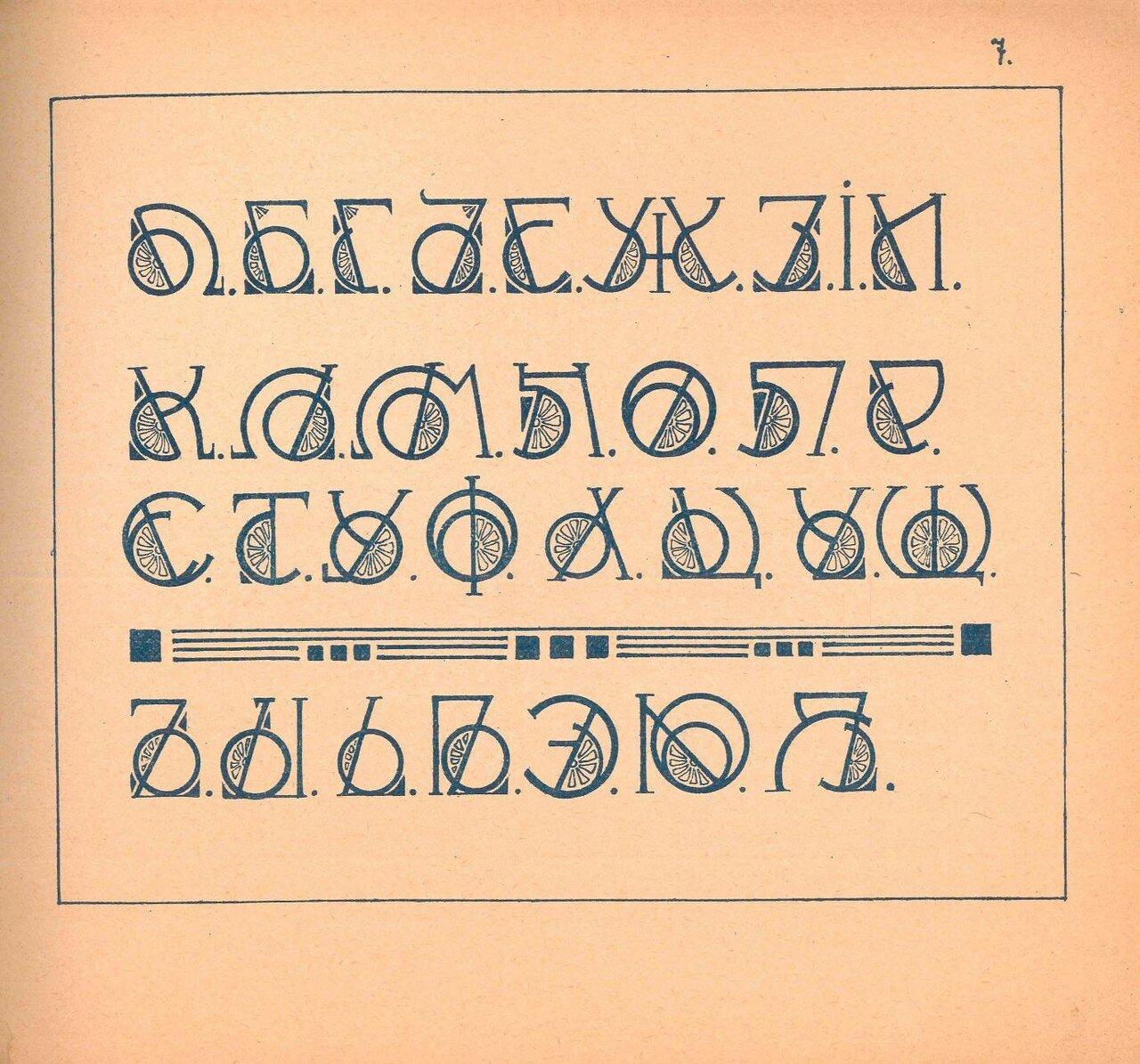 Как перейти на английский шрифт на клавиатуре с русского и наоборот 89