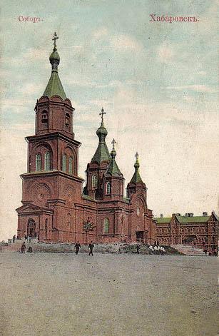 Cathedral_in_Habarovsk.jpg