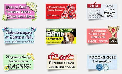 https://img-fotki.yandex.ru/get/108697/114660.1/0_9c858_4d7bd0fb_L.jpg