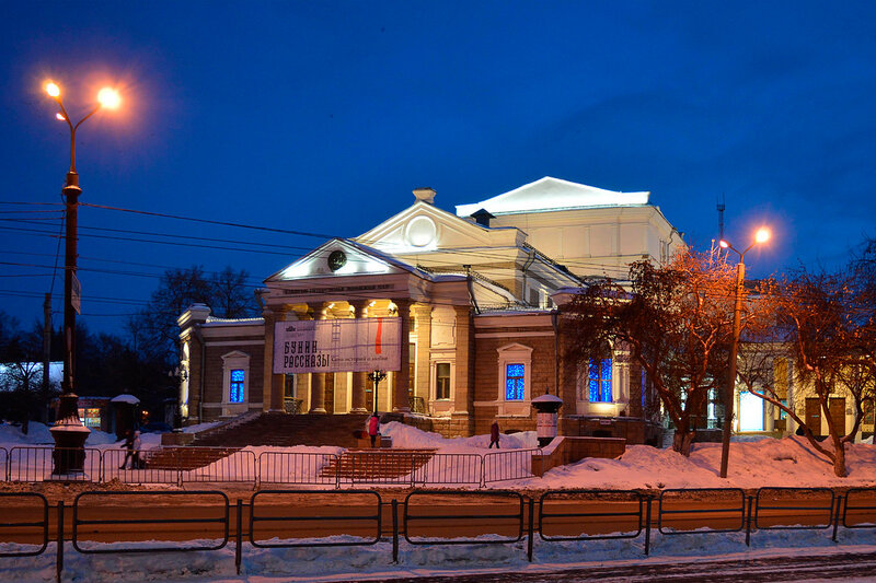 Молодёжный театр