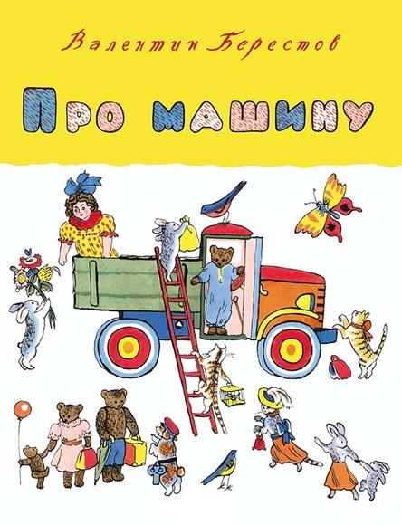 PRO MASHINY COVER.indd