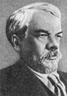 Советский учёный Сергей Алексеевич Чаплыгин.jpg