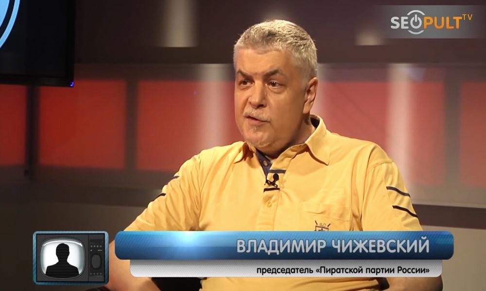 Учредитель «Пиратской Партии России» Владимир Чижевский в программе «Удельный вес» 11 июля 2014 года