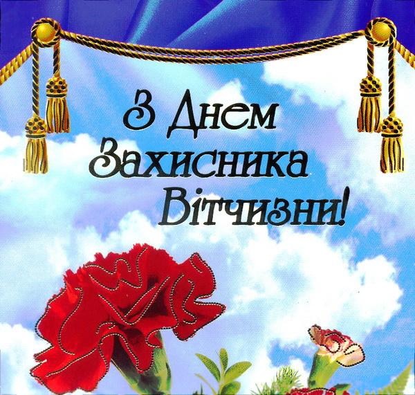 С днем защитника Отечества открытки фото рисунки картинки поздравления