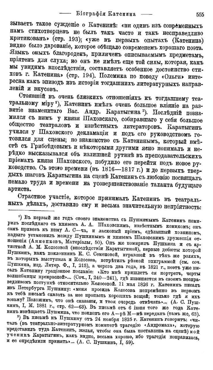 https://img-fotki.yandex.ru/get/108697/199368979.3e/0_1f1277_cb323e95_XXXL.jpg