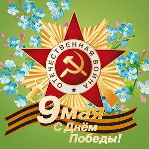 https://img-fotki.yandex.ru/get/108697/207585729.2/0_18137c_7a7d6513_M.jpg